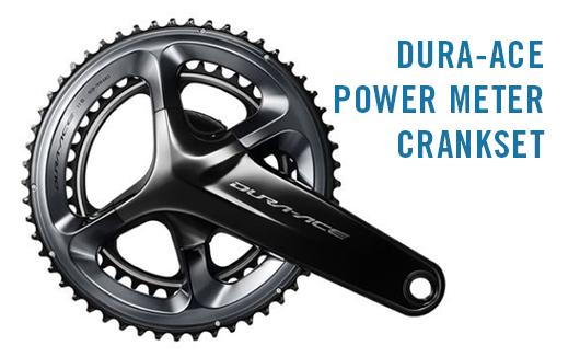 DURA ACE POWER CRANK PANEL.png