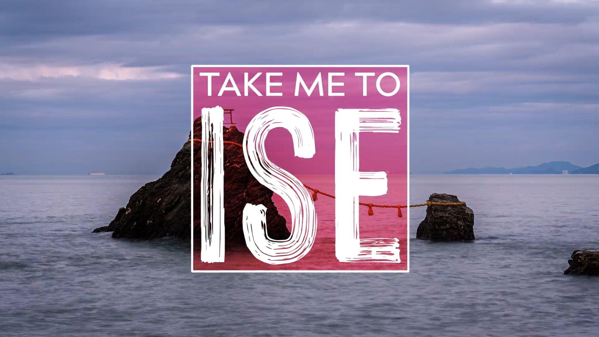 Tastemade - Take Me to Ise