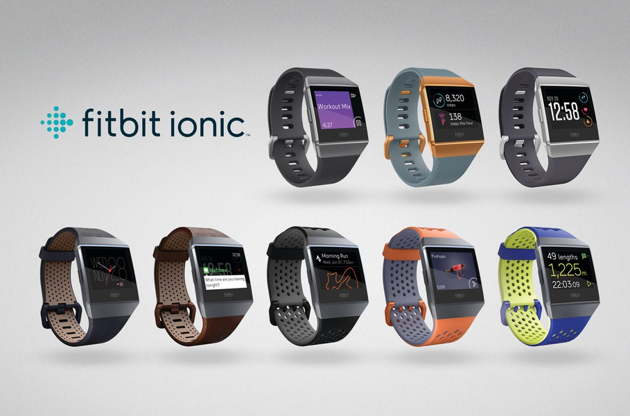 Fitbit_Ionic_Family_LIneup_0.jpg