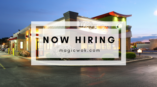 now-hiring.png