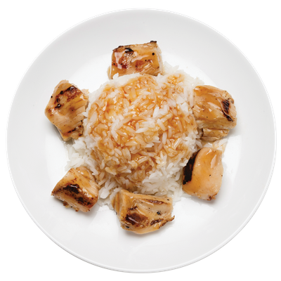 Kids-Chicken-Rice-Bowl-800.png