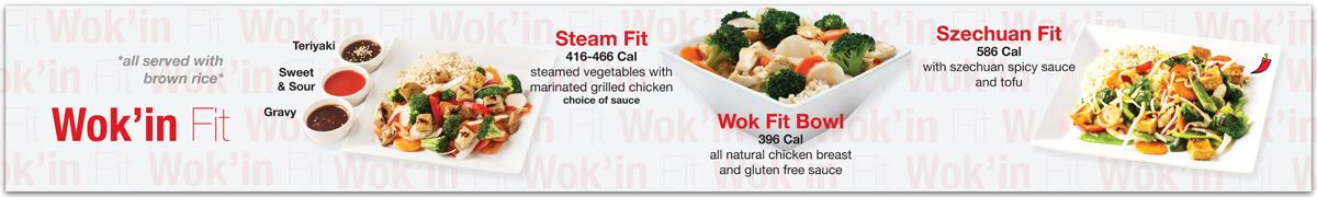 woknfit.jpg