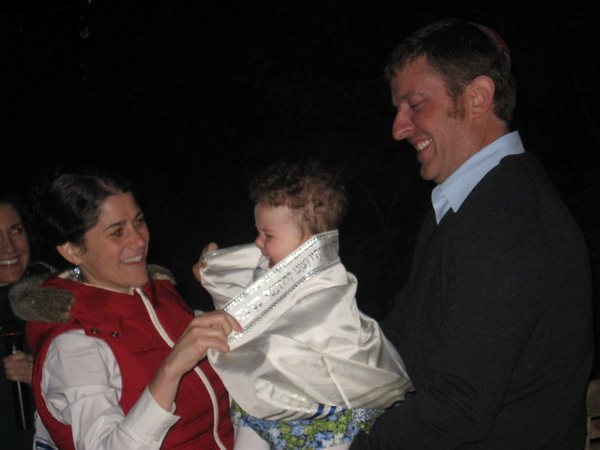 RabbiJessicaMarshall.com | Naming Ceremony