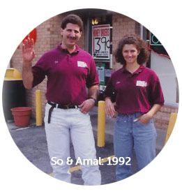so-amal-1992.jpg