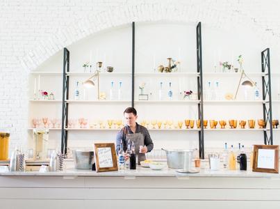 Modern Industrial Wedding Bar
