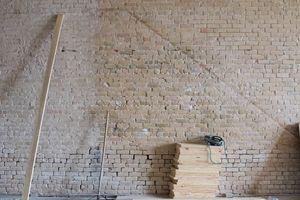 One-Eleven-East-Blog-Remodeling-Perspectives-Austin-Wedding-Reception-Venues.jpg