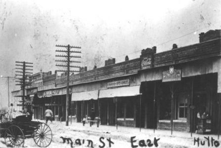 East Street Hutto Texas Vintage