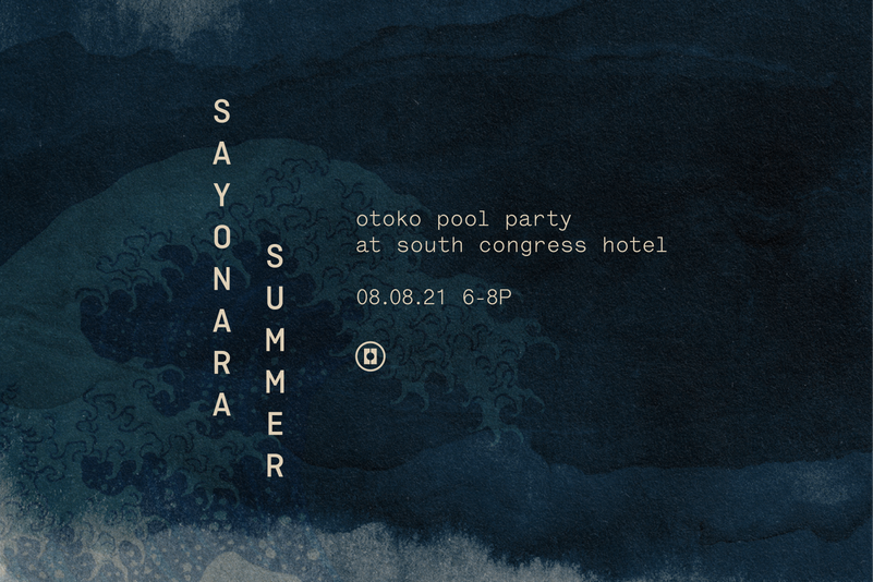 Otoko-2021_PoolPartyGraphic_Email.png