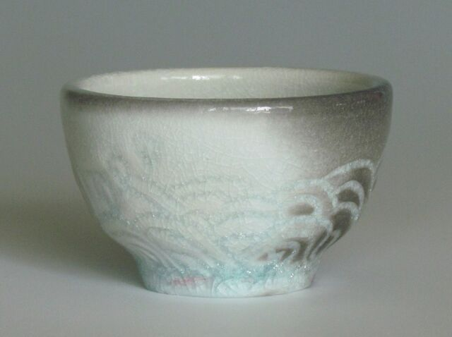 karen-hembree-carved-sake-cup-fire-and-ice-soda-fire.jpg
