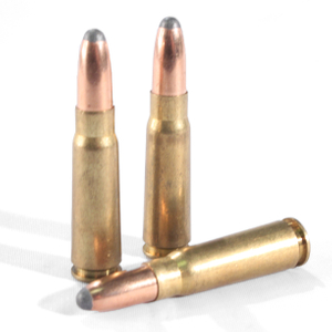 7.62 x 39mm Jackhammer Subsonic.jpg