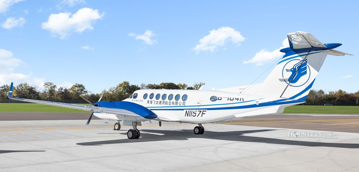 2018 King Air 350iER - FL-1157 - N1157F - Ext - LS Rear View 3 RGB.jpg