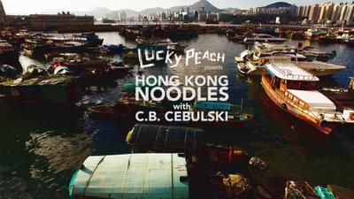 LP_noodle_frame.jpg