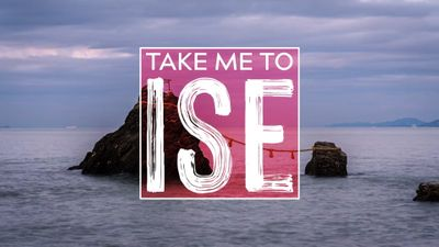 Tastemade - Take Me to Ise