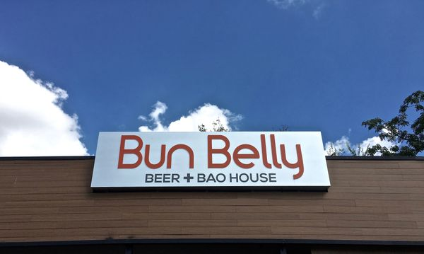 Bun Belly IMG_0175.jpg