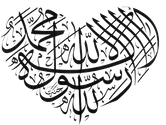 sufi_heart.png