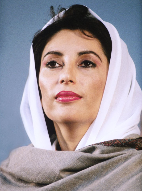 Bhutto.png