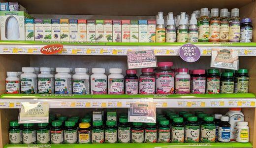 VitaminsMiddle.jpg