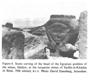 goddess of the mines Hathor 19th cent photo.jpg