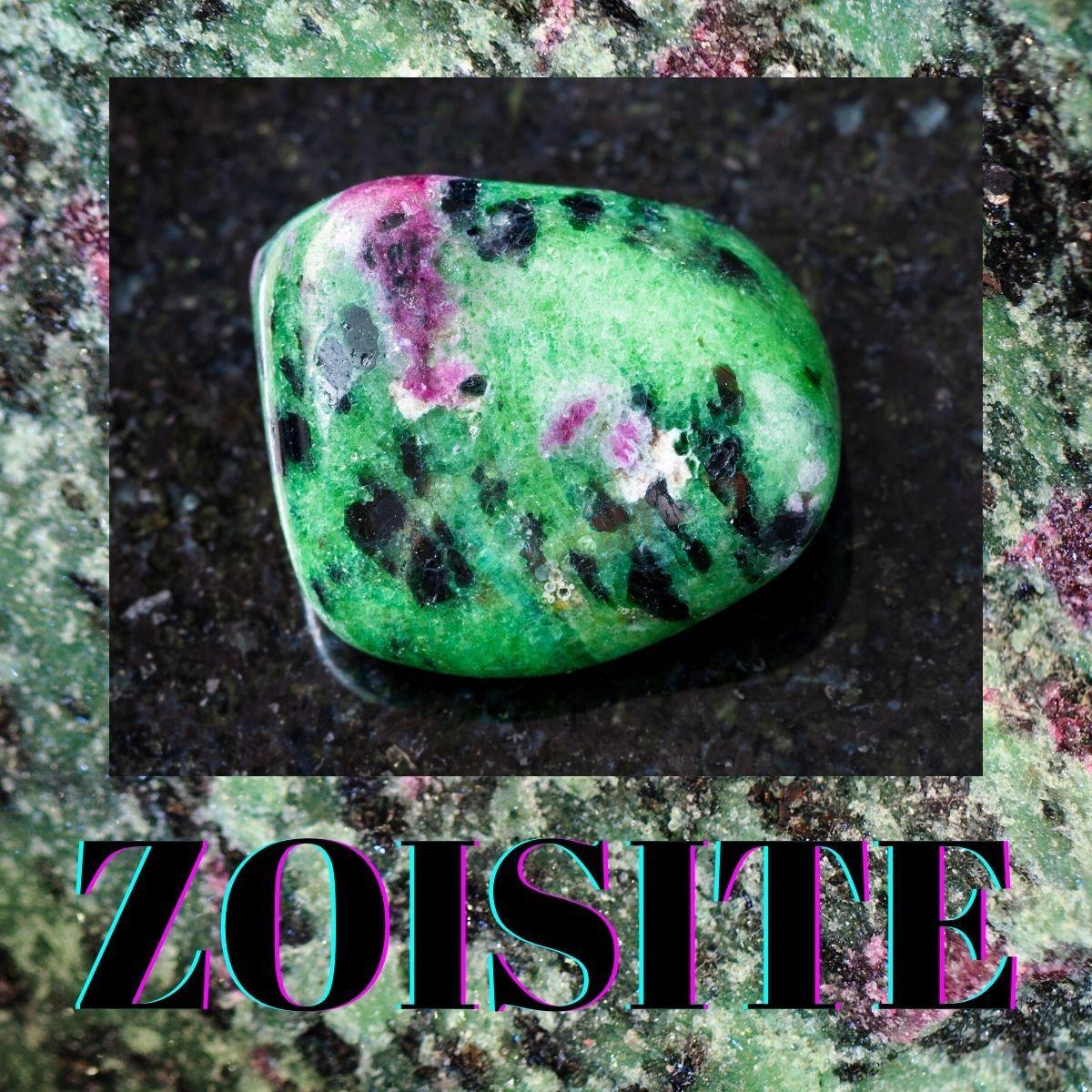 Zoilite Blog