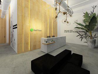New Jumeirah Studio