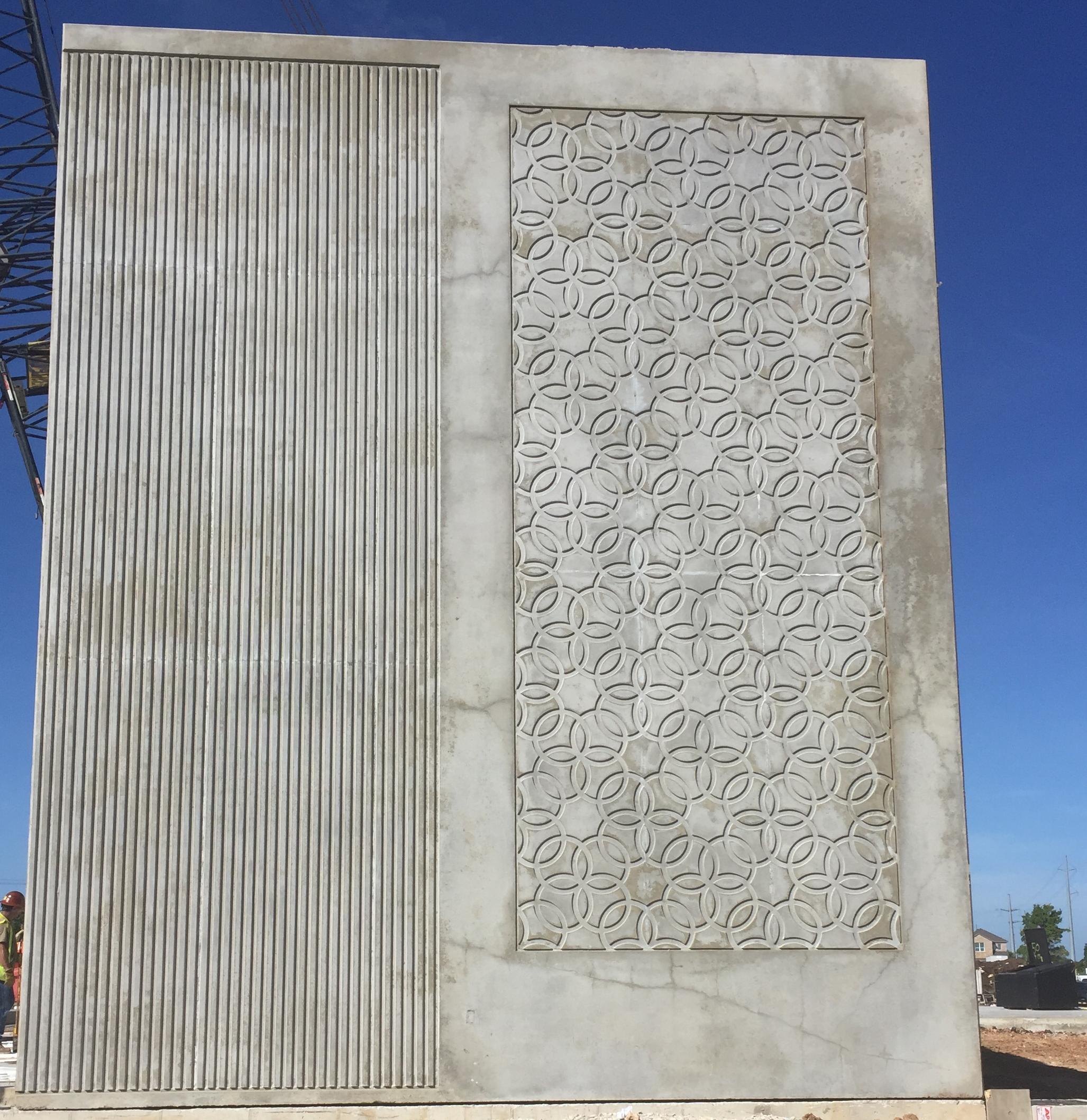 Ismaili Decorative Panel Photo