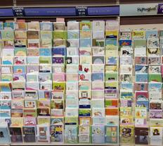 Witmer Cards.jpg