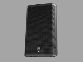 EX ZLX112p speaker rental