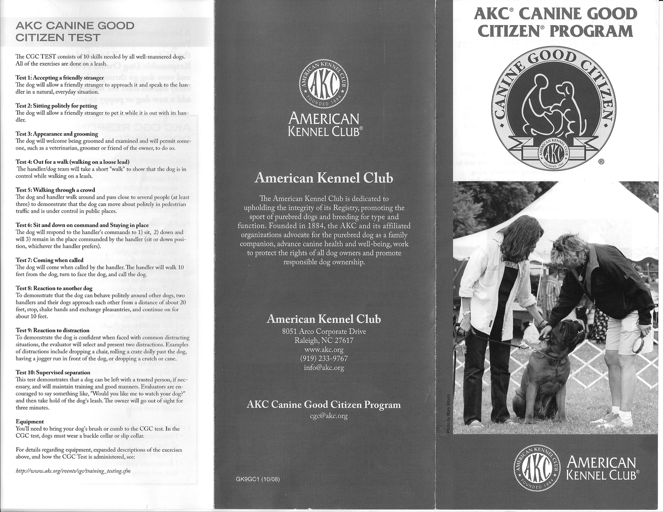 AKC Canine Good Citizen Program.png