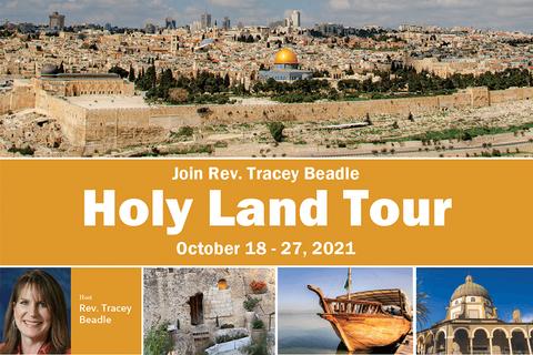 Holy Land 2021 Web Image.png