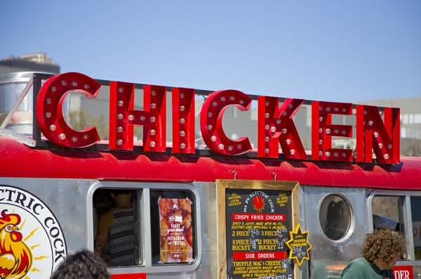Ms Ps Electric Cock 78704 best food truck austin texas.JPG