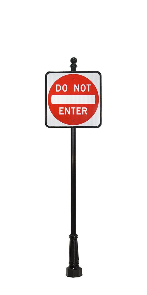 do not enter sign with ball finial