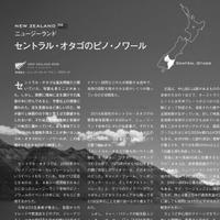 Wands Magazine-1.jpg