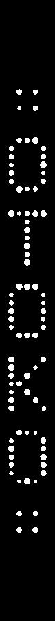 Otoko Logo
