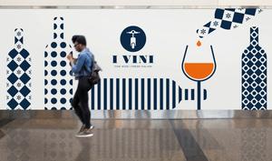 I_vini_wine_mural_5.jpg
