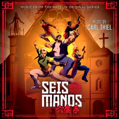 Seis Manos CD Cover.jpeg