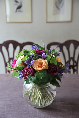 rose & peony bouquet