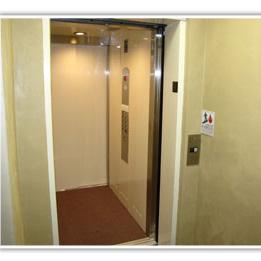 LULA Elevators Ohio Elevator Company.jpg