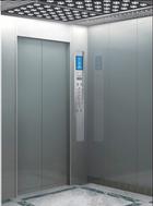 ohio-elevator-passenger-elevator.png