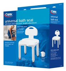 Carex Univ Bath Bench model B67100.png