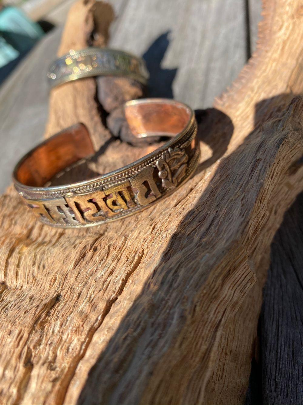 Om Nama Shivaya cuff copper.JPEG
