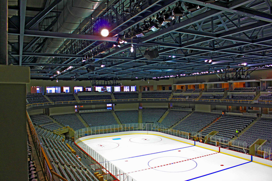 HUNTINGTON CENTER LUCAS COUNTY ARENA