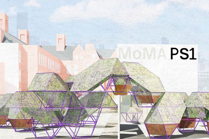 MoMA PS1 YAP