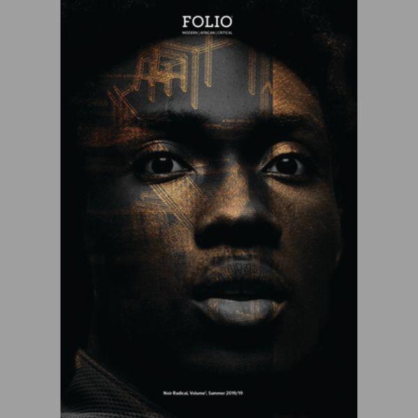 Folio_lowness.jpg