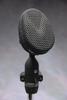 COLES 4038 bi-directional ribbon microphone.JPG