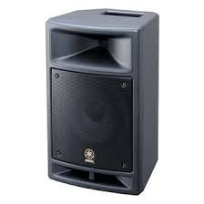 The Yamaha MSR100 Powered Speaker System is at Hollywood Sound Systems.