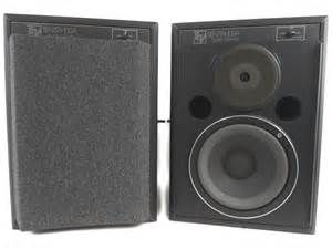 The Electro-Voice Sentry 100A Monitor Speaker System is at Hollywood Sound Systems.