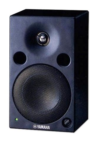 The Yamaha MSP5 Active Studio Monitor is at Hollywood Sound Systems.