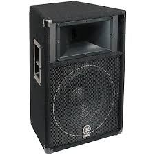"""The Yamaha S115IV 2-way trapezoid 15"""" speaker is at Hollywood Sound Systems."""