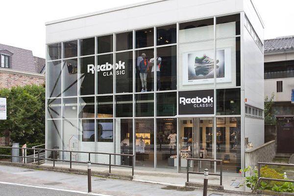 Reebok Classics-3.jpg