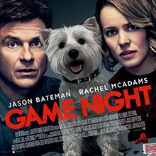 Movie Night: Game Night - NO COVER